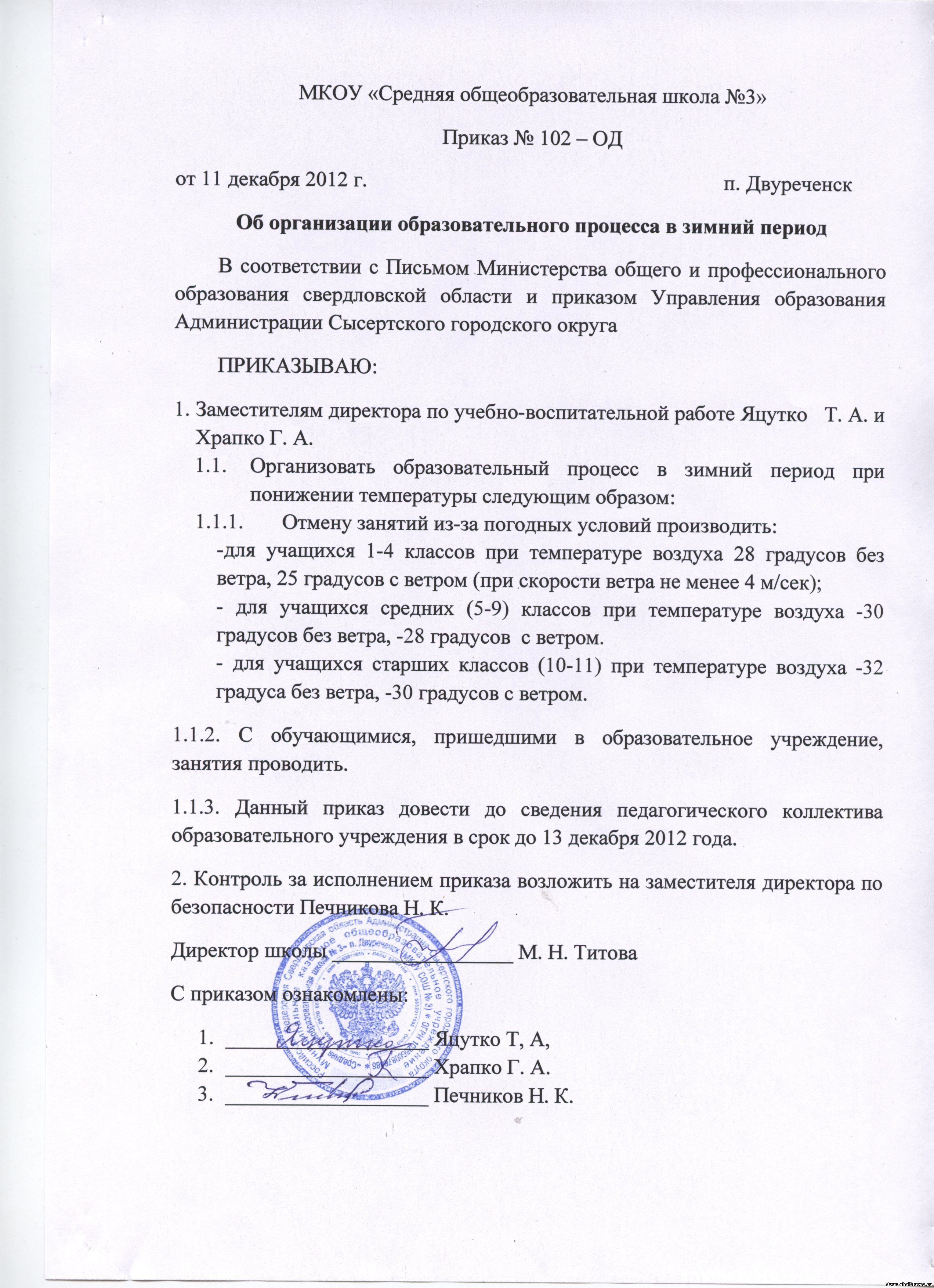 бланк заявления егэ апелляция 2012